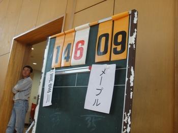 3DSC04784.JPG