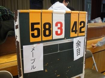 11DSC04811.JPG
