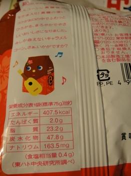3DSC04423.JPG