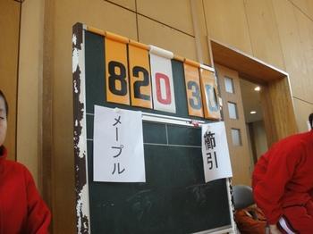 8DSC04802.JPG